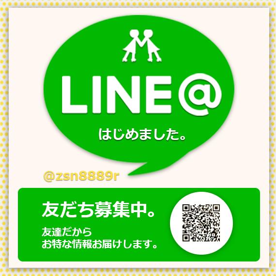 MOMO-TOTAL-BEAUTYがLINE@はじめました。お友だちだからお得な情報をお届け。LINE IDは、zsn8889rです。